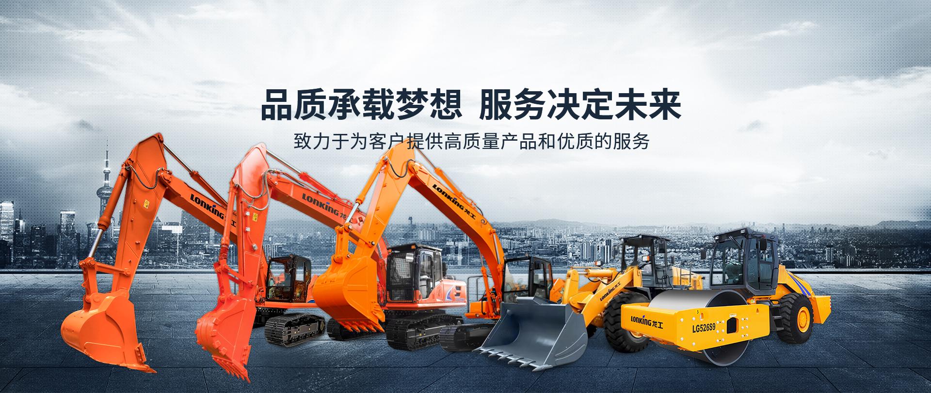 宁波挖掘机